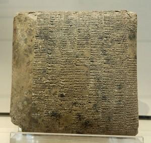 Mesopotamian Balance Sheet for Artisans